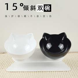 猫碗狗碗猫咪双碗防滑宠物猫盆猫食盆猫狗饭盆保护脊椎宠物碗