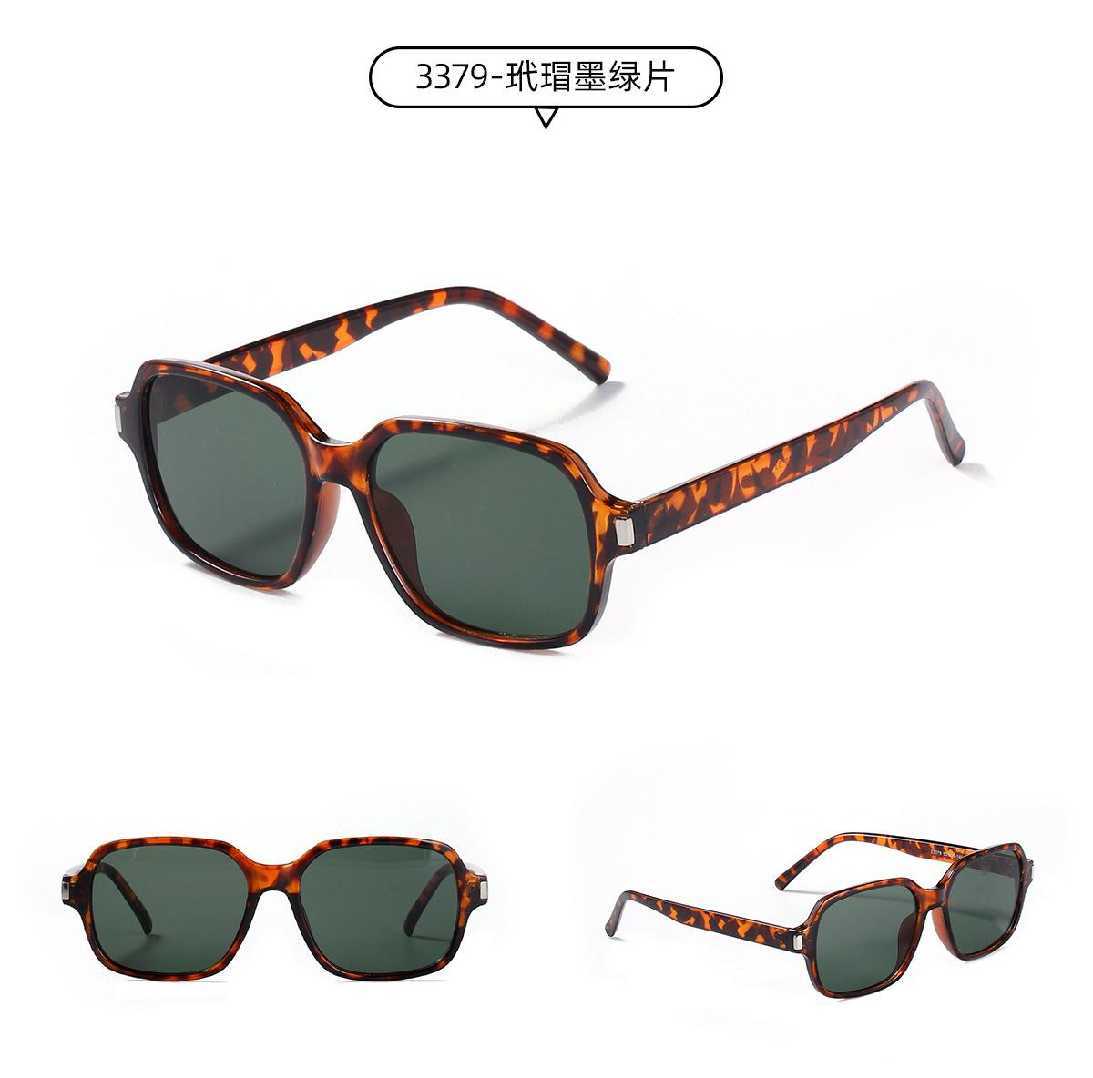 Fashion square rice nail sunglasses mens retro new sunglasses mens antiUV frame glasses NHXU237665