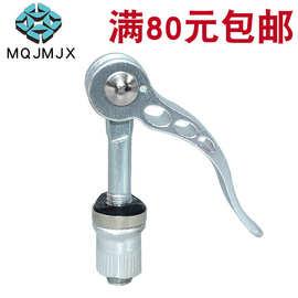 SWBM快压螺丝锁紧电动车滑板凸轮手柄拆卸螺杆L型把手压紧螺丝