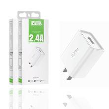 仕紀通达手机充电器 适用于苹果 usb5V2.4A手机 安卓通用充电头