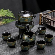 廠家直銷滿花啞光半全自動茶具套裝家用送禮功夫茶具創意廣告禮品