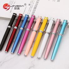厂家直销黑色中性笔商务礼品金属笔签字笔批发广告圆珠笔LOGO定制