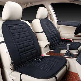 一件代发 调温汽车加热坐垫 加热座垫 冬季座椅加热单垫