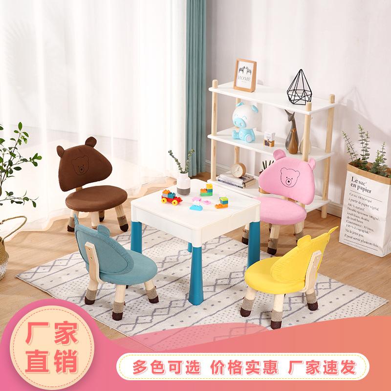 儿童椅子实木凳小孩靠背椅幼儿园椅宝宝吃饭小板凳可爱沙发凳矮凳