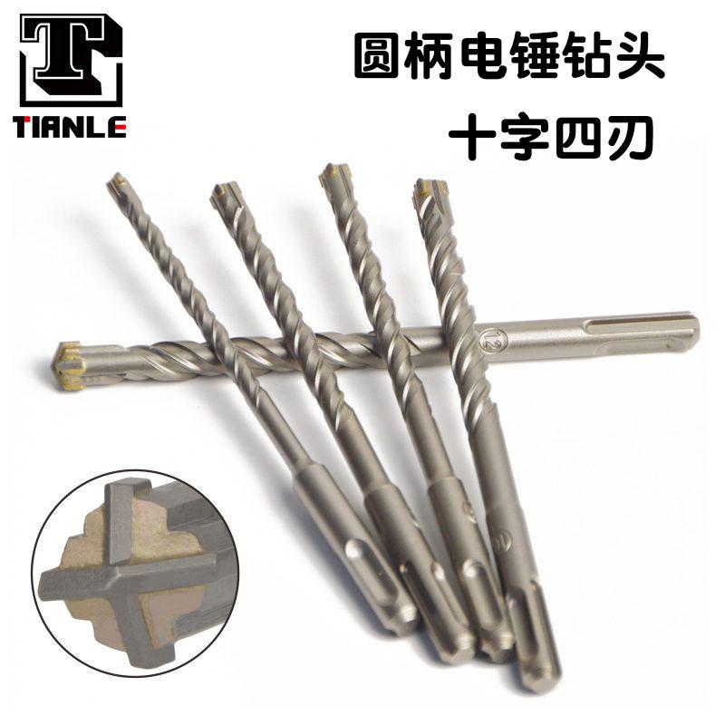 圆柄十字两坑双槽电锤钻头 钨钢硬质合金加长穿墙 混泥土冲击植筋