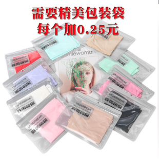 Underwear packaging bag, individually packaged, exquisite packaging bag with sealed pocket