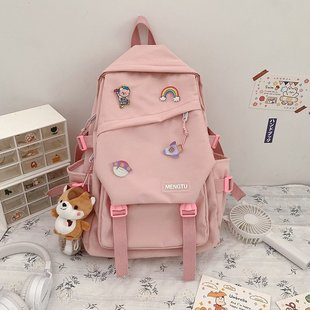 School bag female 2020 Korean version of the high school forest Japanese female backpack middle school students junior high school students small fresh and simple backpack