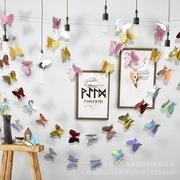 婚礼节日派对串花装饰金葱纸立体蝴蝶拉花幼儿园气氛布置拉旗