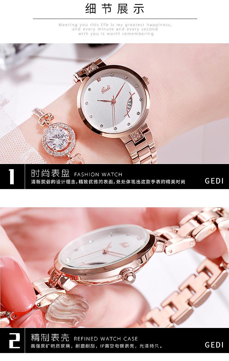 steel band simple waterproof quartz watch  NHSR285386