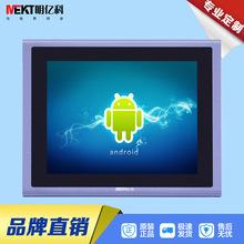 定制军工级触摸显示器8寸/6寸安卓工业触摸一体机/MEKT明亿科