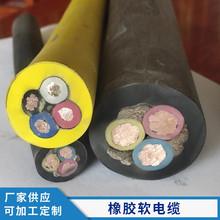 厂家供应 5芯铠装阻燃电力电缆批发 铜芯低压yjv22电线电缆线定制