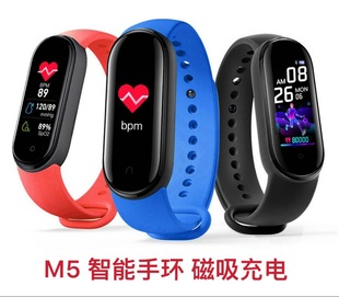 M5 smart bracelet silicone camera waterproof heart rate blood pressure blood oxygen multi-language magnetic charging factory direct sales