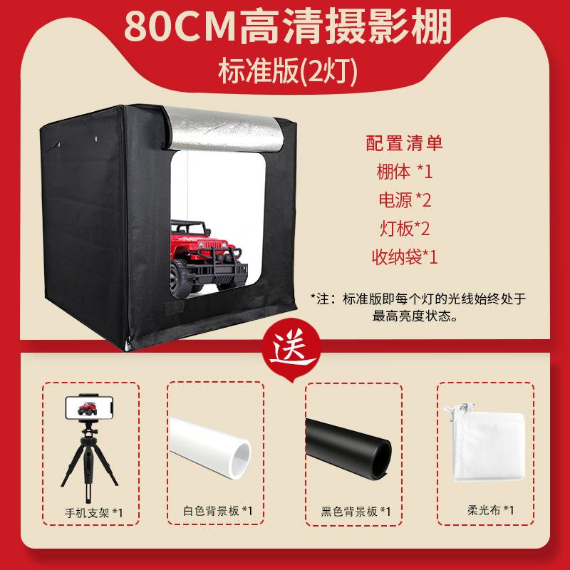 80 سنتيمتر استوديو مجموعة تاوباو المنتجات الصغيرة يعتم LED التصوير الفوتوغرافي استوديو الصور لا تزال الحياة الجدول لينة ضوء مربع
