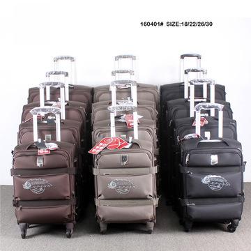 牛津布拉杆箱20寸登机旅行箱24寸商务四件套外贸拉杆箱行李箱28寸