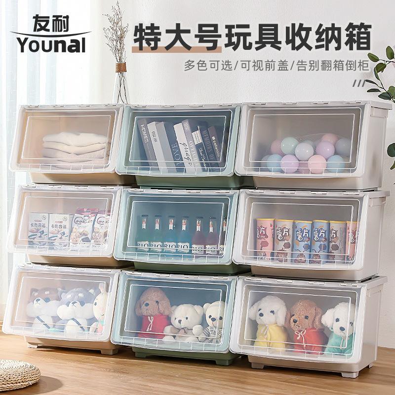 儿童玩具收纳箱 前开式塑料整理箱透明侧开斜翻盖衣服零食收纳盒