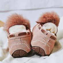 狐狸毛毛球羊皮毛一体豆豆鞋女冬加绒保暖鞋孕妇鞋防滑真皮棉鞋子
