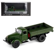 JK仿真解放皮卡車CA10盒裝CA30兒童玩具合金軍事車模型帶聲光開門
