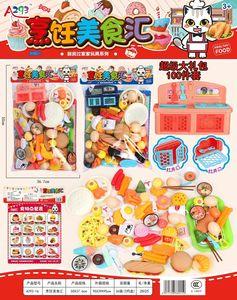 厂价直销100件套烹饪美食汇儿童过家家玩具大包装实体店电商货源