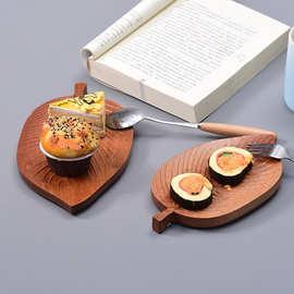 日式水果点心托盘实木茶盘树叶型沙比利零食盘子叶子造型酒店木盘