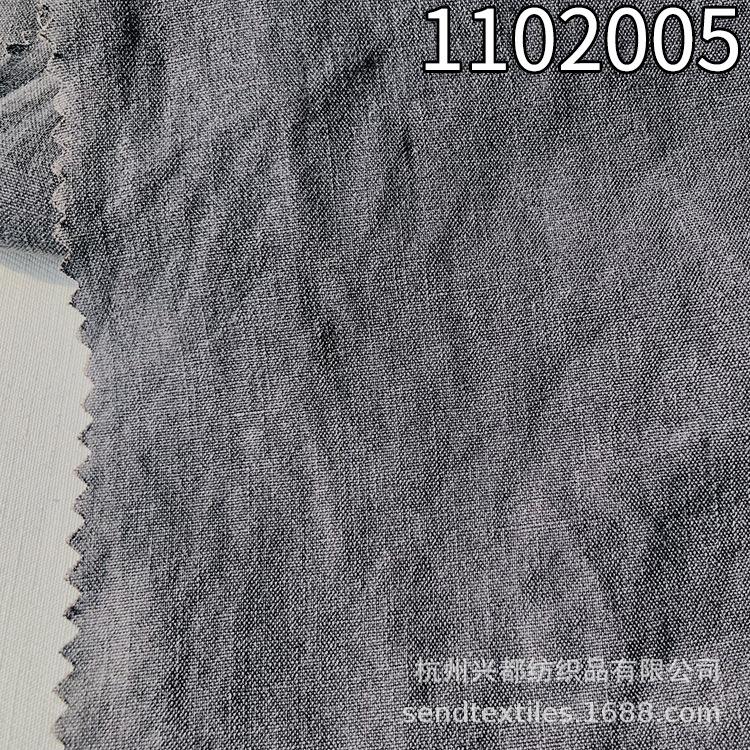1102005天丝麻4