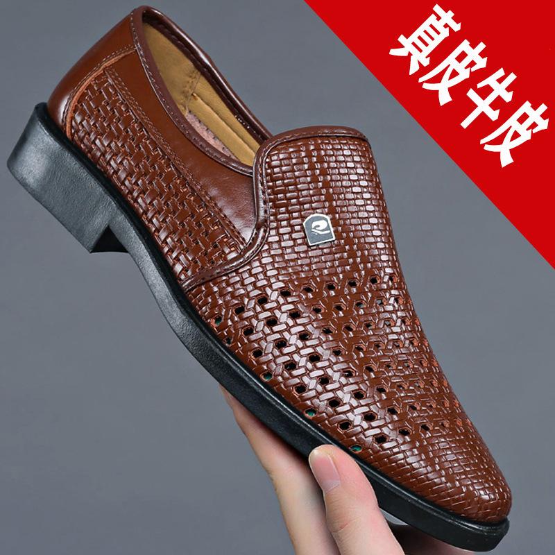 ស្បែកជើងបុរស Men Casual Sandals Hollow Leather Shoes PZ378633
