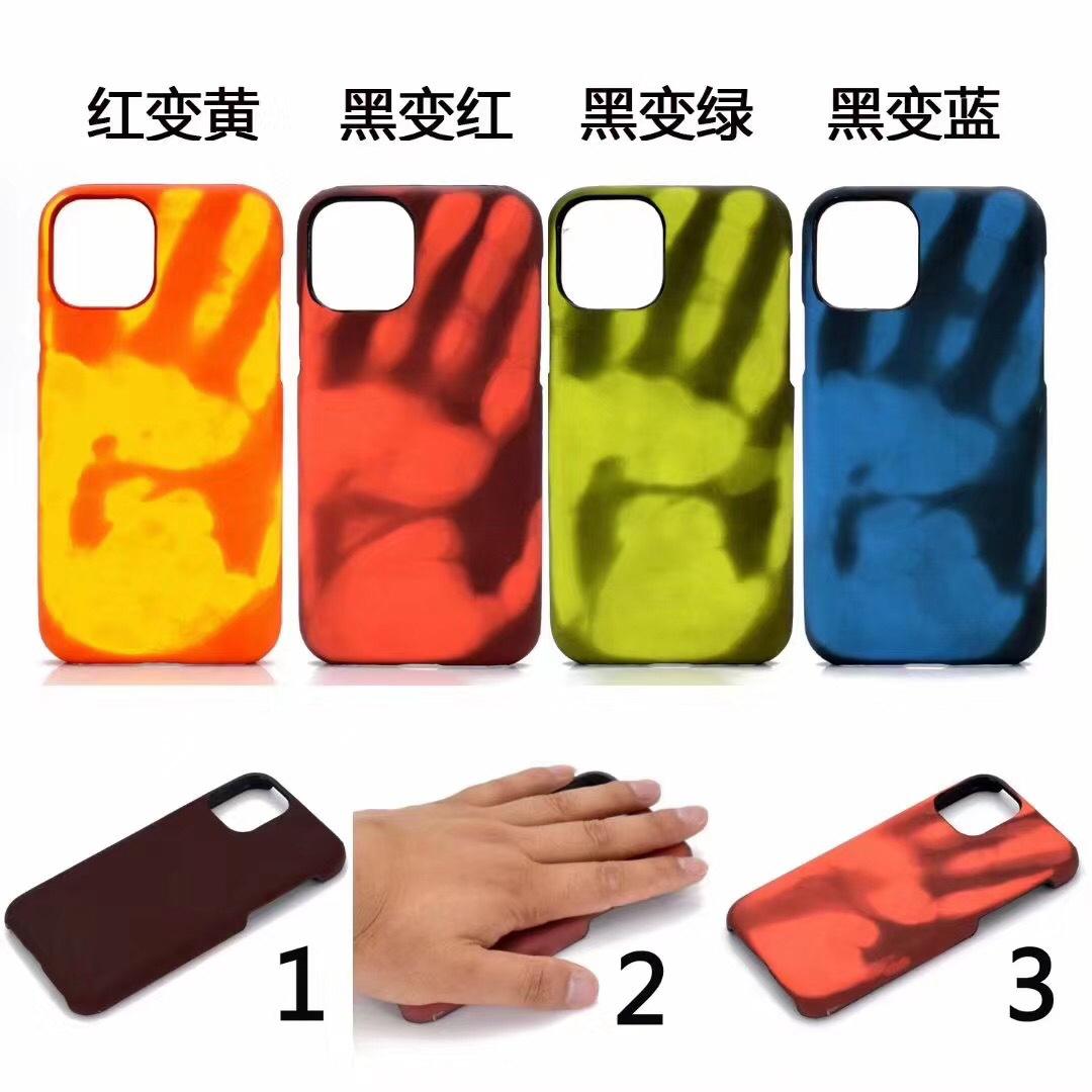 适用iPhone11热感应手机壳新款苹果12Promax创意内绒感温变色硬壳