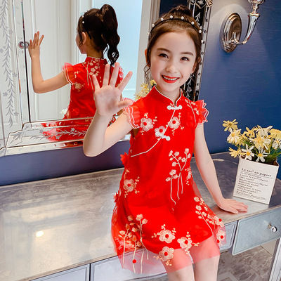 Girl Chinese Dress dress children Chinese Dress cheongsam dress