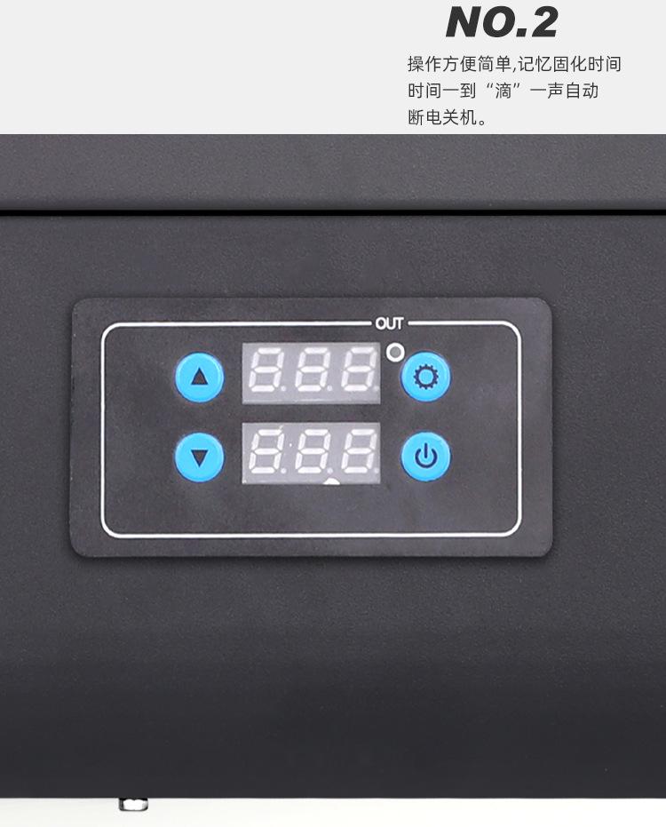 烘干固化设备_UV固化机3d打印模型后处理DLP光敏树脂LCD光固化紫外线uv固化箱