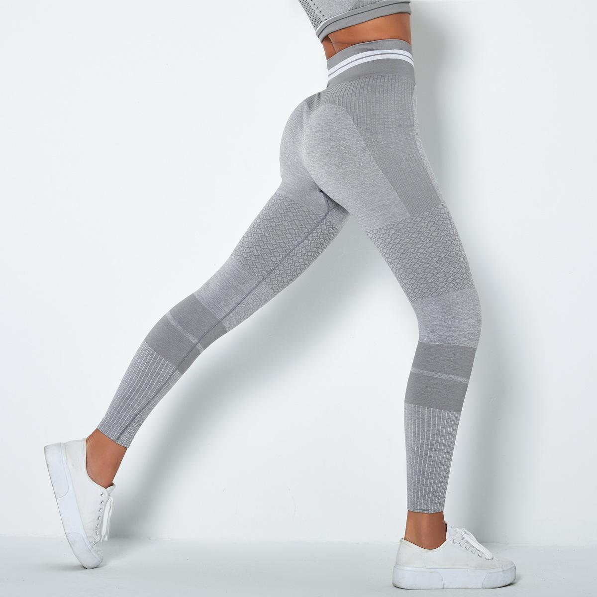 high-waist hip-lifting stretch tights yoga pants NSLX9006