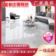 新中源瓷砖仿大理石客厅磁砖卧室地板砖800x800灰色防滑地砖墙砖