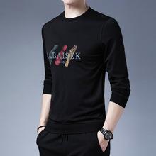 2020秋季新款男式韩版卫衣圆领套头印花男士潮流上衣休闲百搭7025
