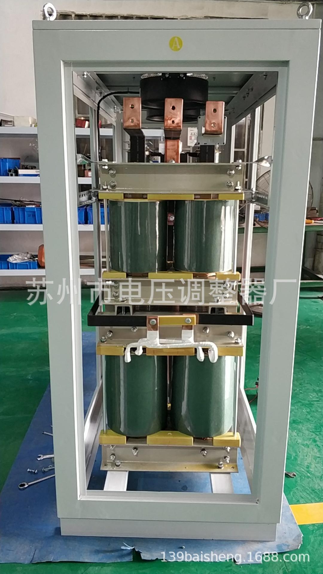 三相电动柱式平衡调压变压器  带RS485远程控制