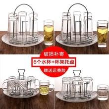 组合水杯套装杯子玻璃杯家用绿茶耐高温无色透明普通玻璃直升杯啤