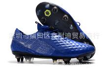 特价 防水针织面FG/SG 钉足球鞋 男子足球运动鞋soccer shoes