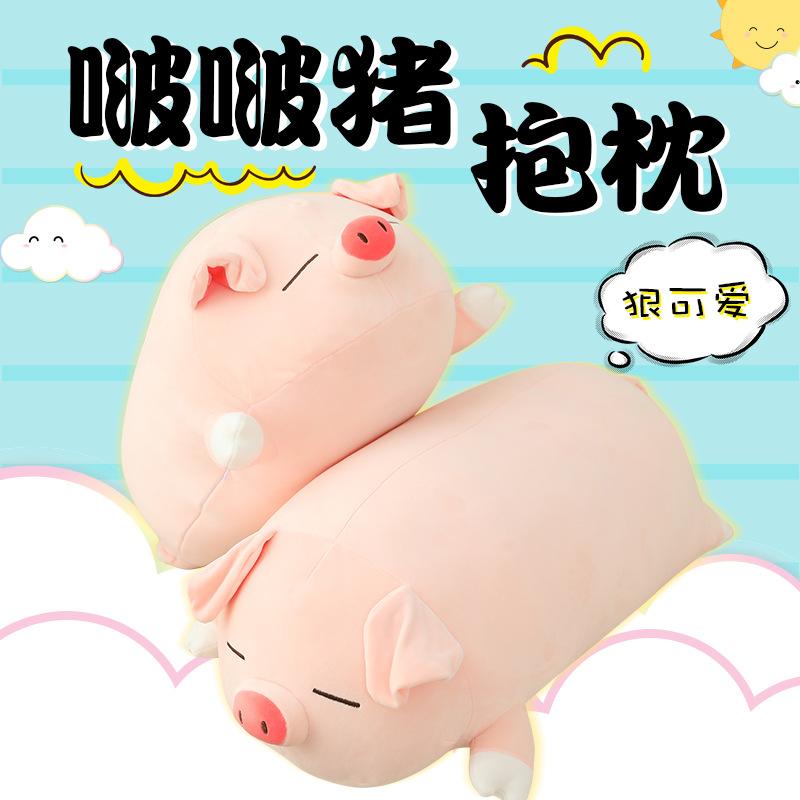 可爱柴犬公仔二哈狗毛绒玩具柯基羽绒棉猪猪软体抱枕玩偶抱枕靠垫
