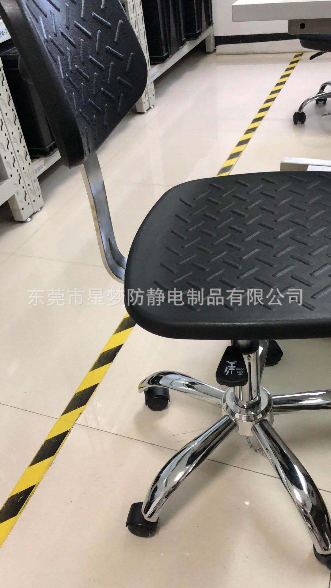 防静电PU发泡一体成型椅东莞塘厦防静电椅批发销售靠背工作椅