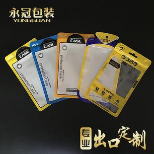 【Professional customization】Pearlescent film yin and yang bone bag, aluminum foil bag, mobile phone case packaging bag, factory direct sales