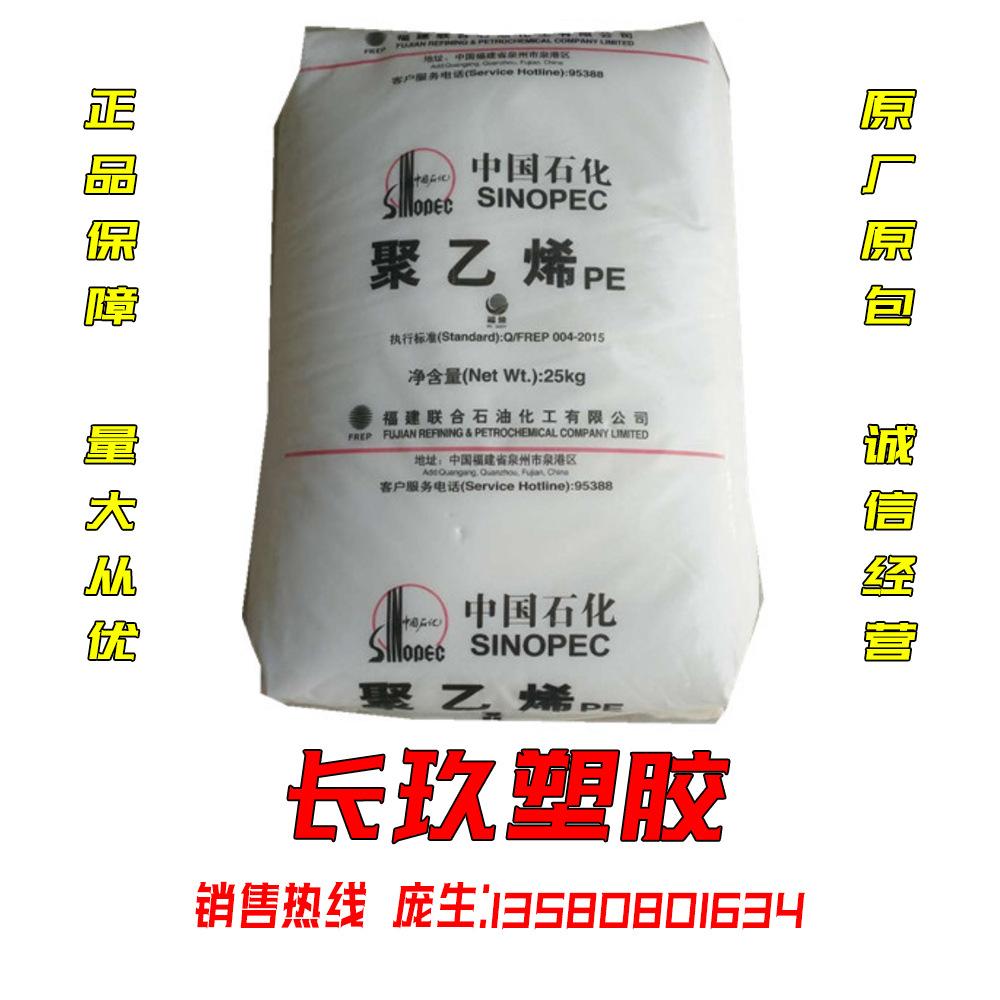 厂家直供hdpe聚乙烯树脂8080高刚性注塑级高密度聚乙烯颗粒pe原料