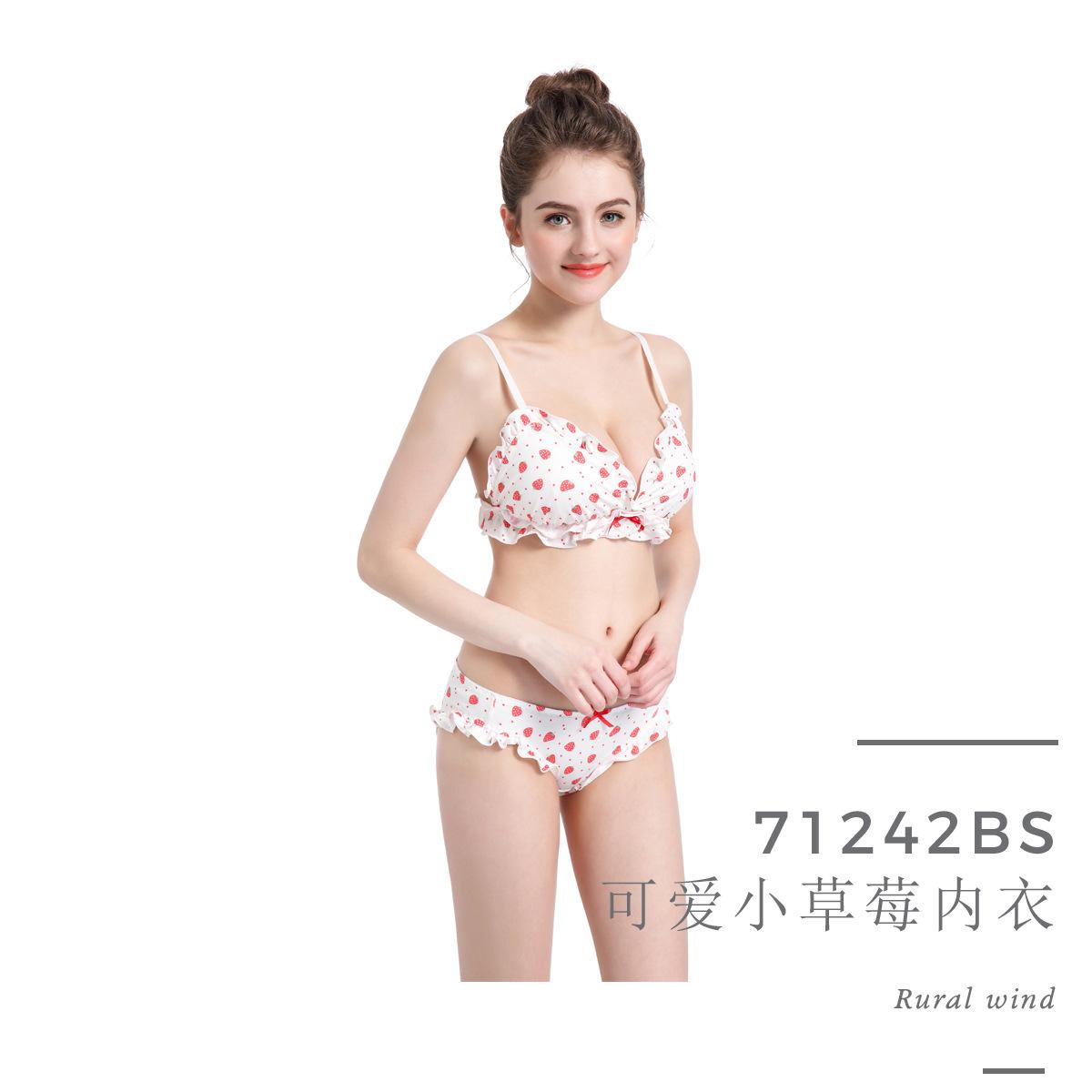 71242少女内衣可爱印花牛奶丝舒适无钢圈带胸垫三角杯内衣文胸套