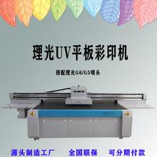 玻璃移门3D打印机客厅三联画光油浮雕UV印花机玄关背景墙UV打印机