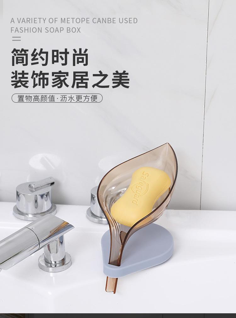 新款創意樹葉肥皂盒浴室衛生間瀝水洗衣皂盒置物架免打孔吸盤香皂盒架