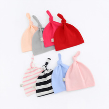 春季新款现货纯色婴幼儿揪揪帽棉质宝宝打结套头帽新生婴儿胎帽子