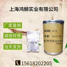 廠家現貨供應 胃蛋白酶 胃蛋白酶原粉 9001-75-6 量大從優