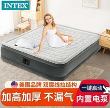 intex充氣床墊雙層家用氣墊床加厚加高單雙人床帶枕加大充氣床