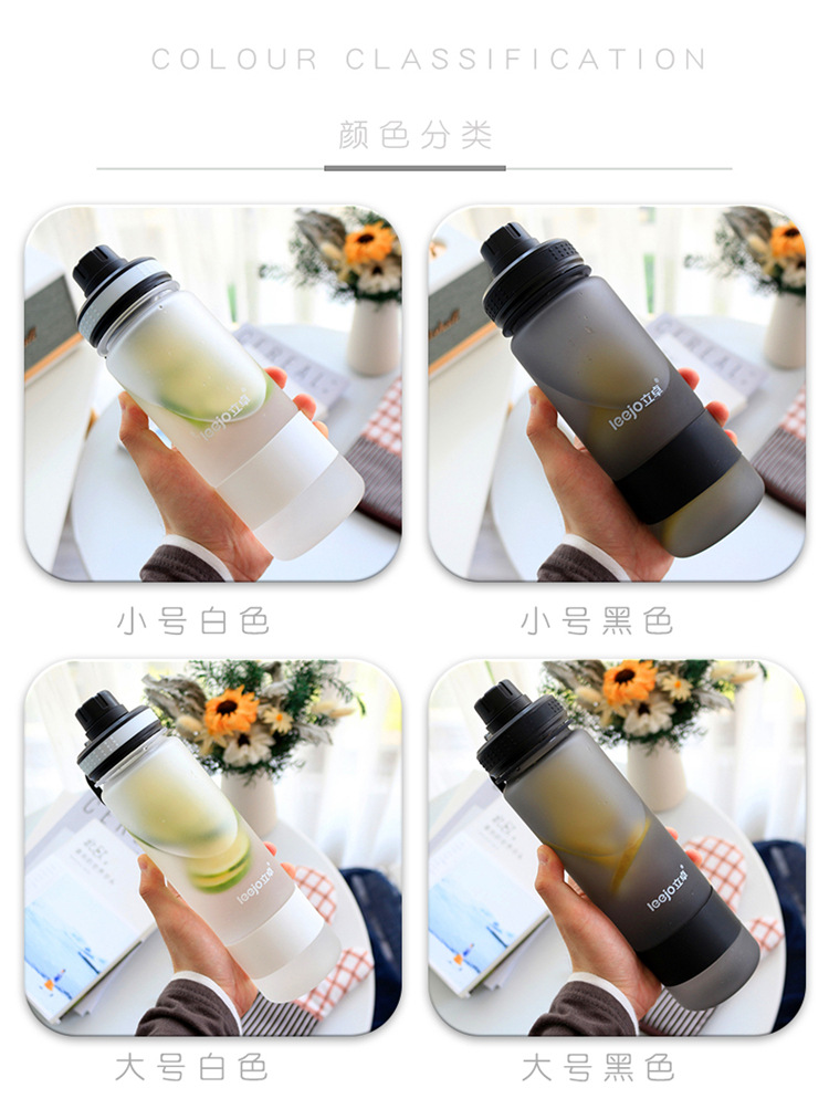 Korean summer large-capacity students outdoor portable water frosted plastic cup sports fitness water bottle  NHtn239945