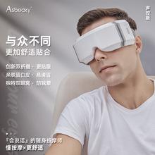 2020新品智能护眼仪眼保仪音乐热敷眼睛眼部按摩仪器无线蓝牙眼罩