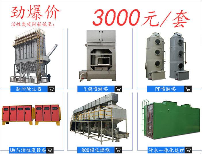 YD-CJS型冲击式水浴除尘器大促销