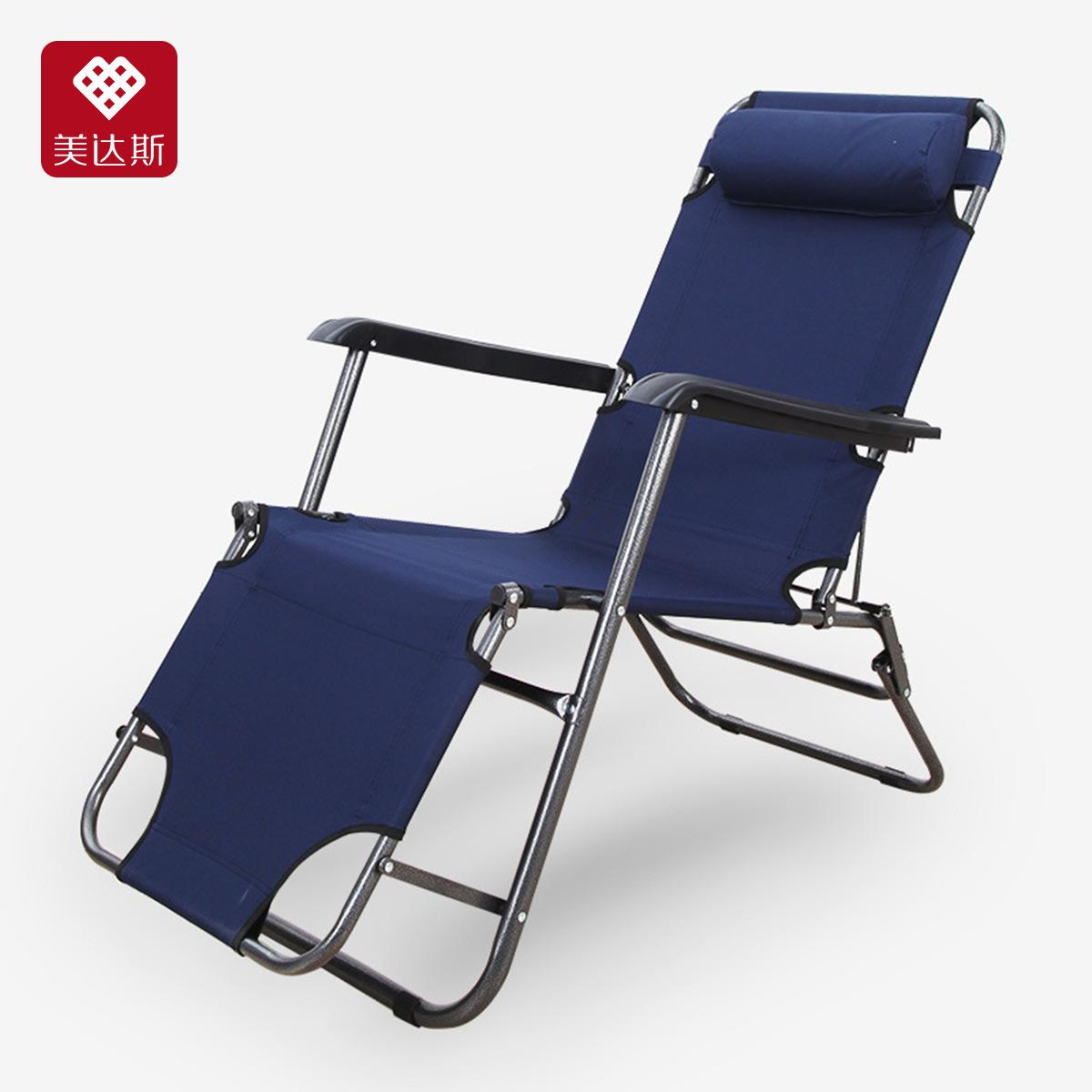 折叠椅工厂批发野炊钓鱼休闲椅行军陪护床书房办公室午休折叠躺椅