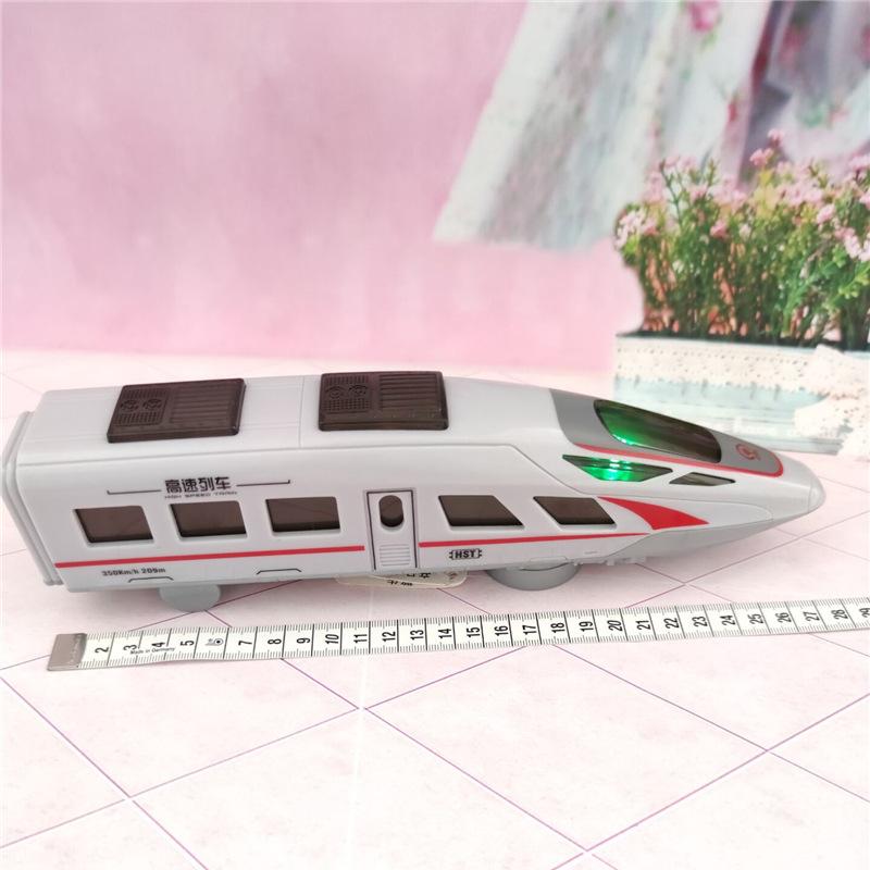 电动自动感应转向玩具车小火车儿童地摊摆摊货源玩具