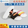 厂家直销休闲拖鞋 E-TPU材质家居按摩拖鞋 防滑室内男女情侣鞋